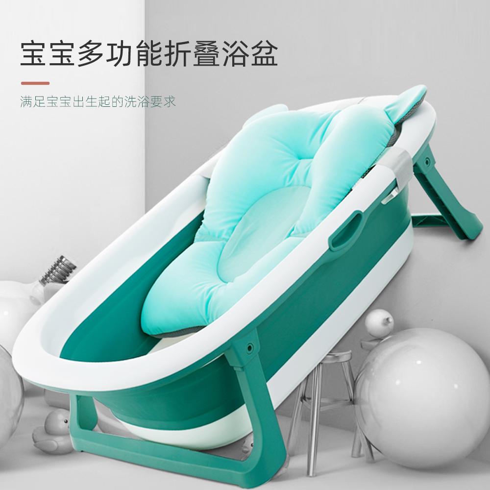 宝宝金水浴盆婴儿洗澡盆可折叠新生儿用品大号可坐躺小孩儿童浴桶