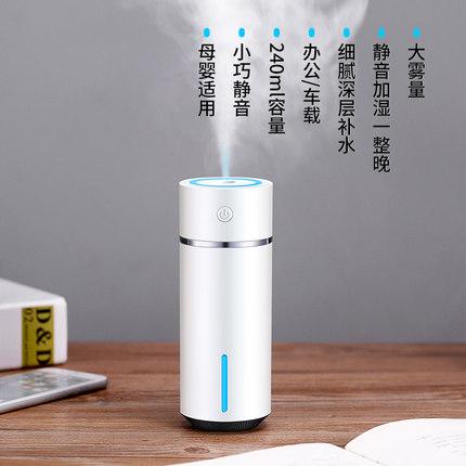 [isido旗舰店USB加湿器]加湿器大容量家用静音卧室小型小米孕妇月销量108件仅售55元