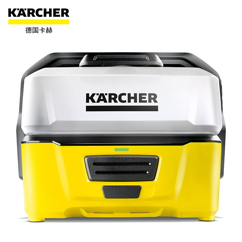 德国karcher锂电池洗车机便携迷你清洗机全自动洗车水枪家用OC3