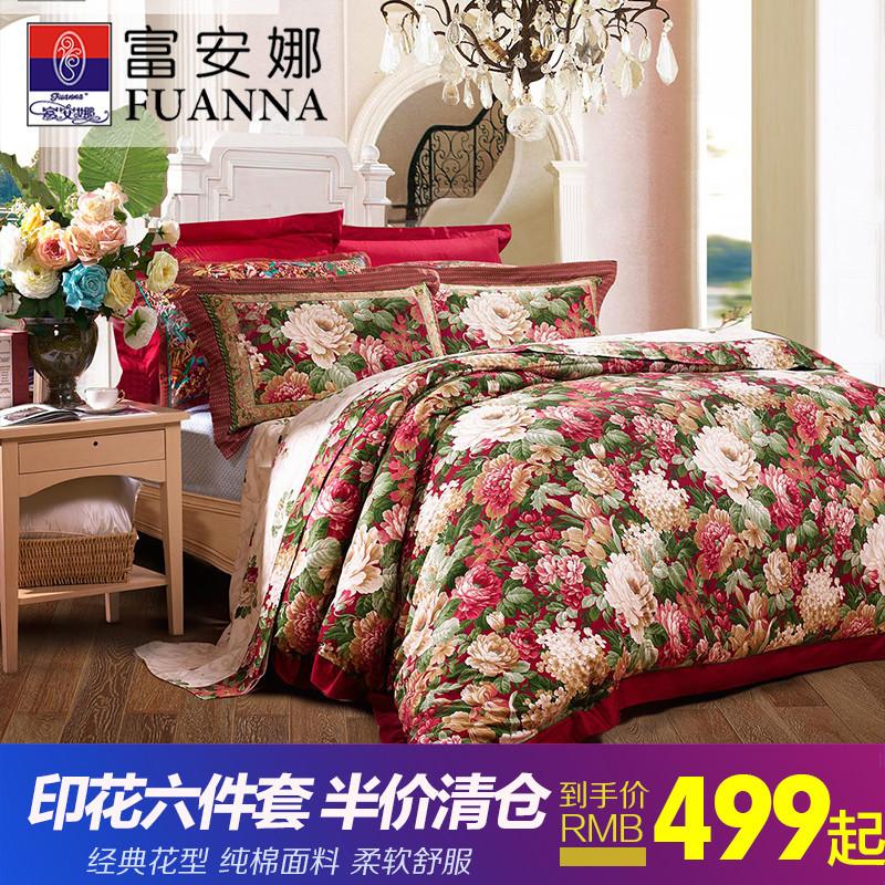 富安娜床上四件套全棉纯棉六件套床上用品1.8m床贡缎网红床单被套