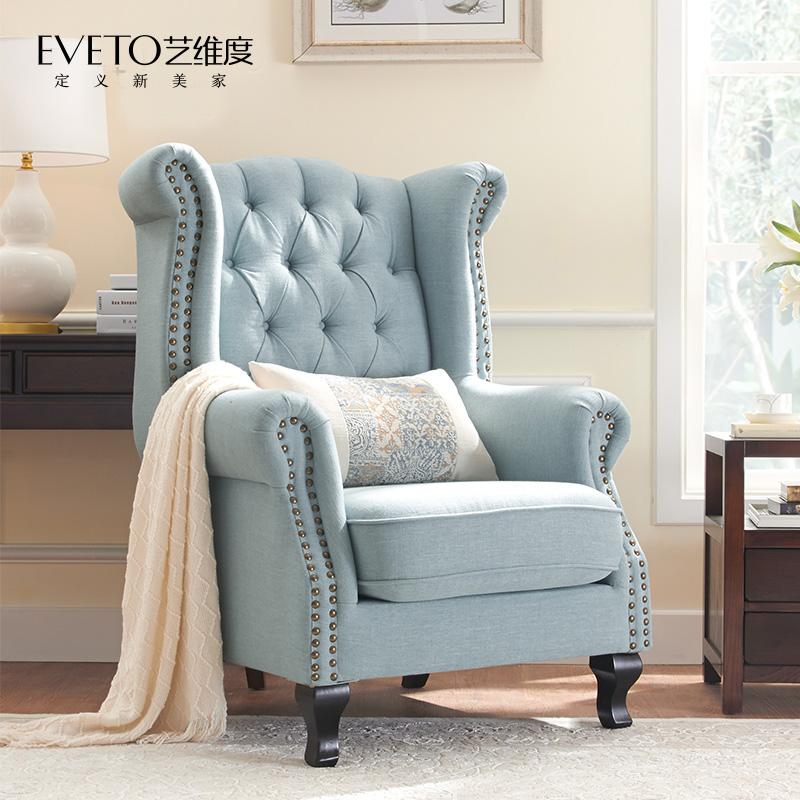 艺维度单人沙发美式老虎椅布艺沙发休闲懒人小椅子简美高背老虎凳