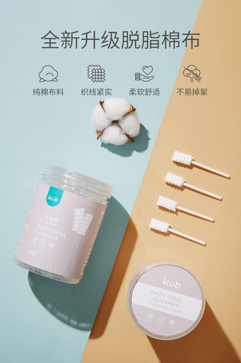 全新升级脱脂棉布纯棉布料织线紧实柔软舒适不易掉絮kubBABY ORA-推好价   品质生活 精选好价