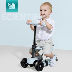 barbne/巴巴泥 可优比小孩滑板车3轮1-3-6岁儿童滑滑车闪光初学者宝宝踏板溜溜车