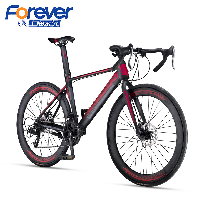Official flagship store permanent road bike bicycle racing men's aluminum alloy adult ultra light 700c broken wind shift