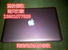 Macbook Pro Air Imac