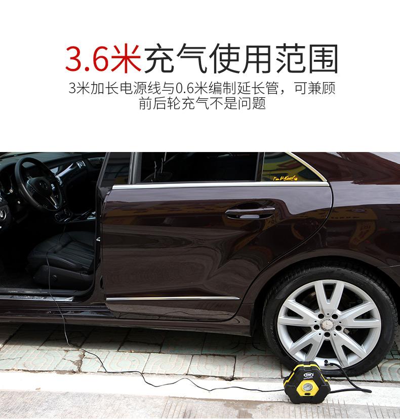 车之酷详情优化新3_16.jpg