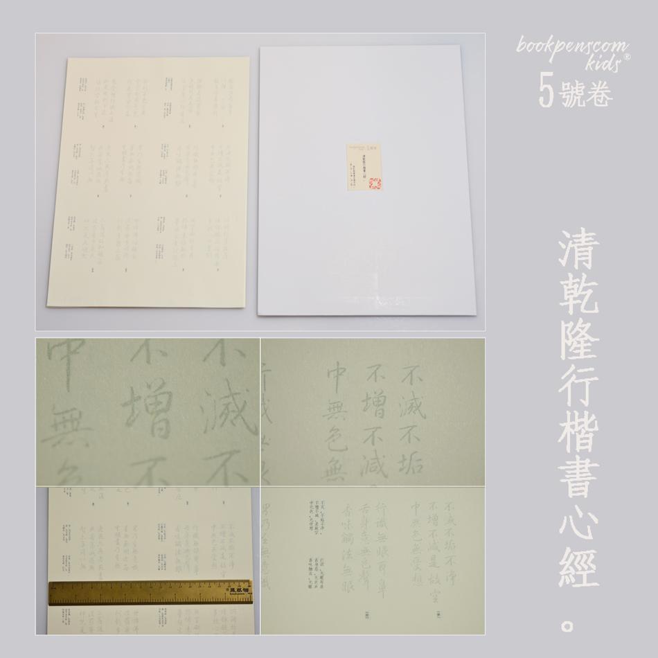 九歌办公用品专营店_Phoenix Feathers/凤凰翎品牌产品评情图