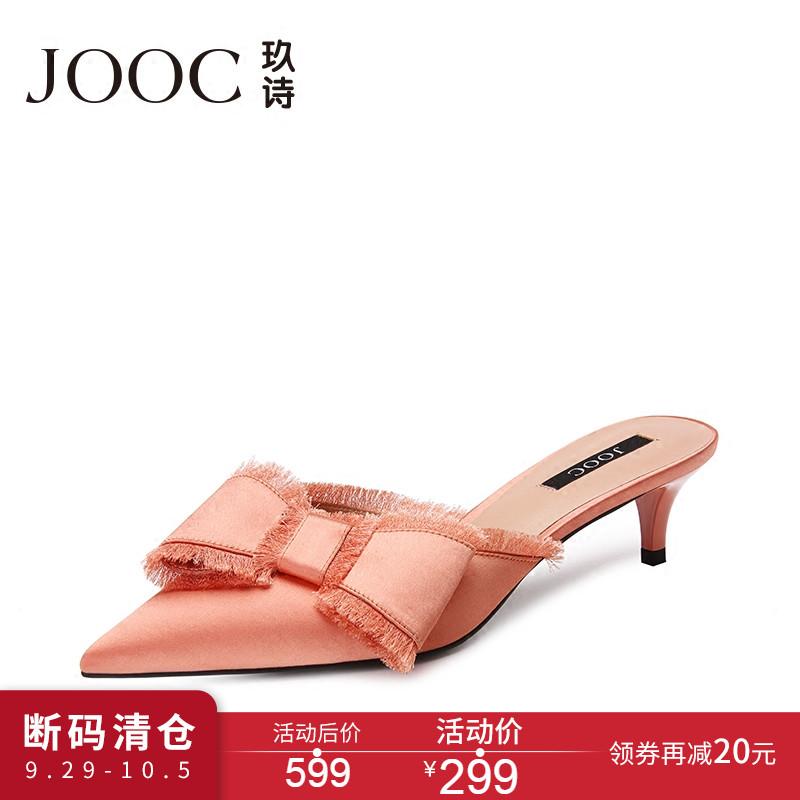 JOOC-玖诗春夏新款欧美尖头真丝蝴蝶结中跟包头女凉拖鞋高定1189