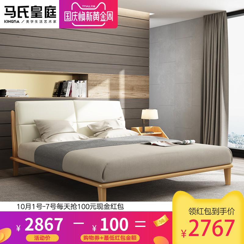 现代北欧实木床1.8-1.5米白蜡木婚床仿真皮软床主卧小户型双人床