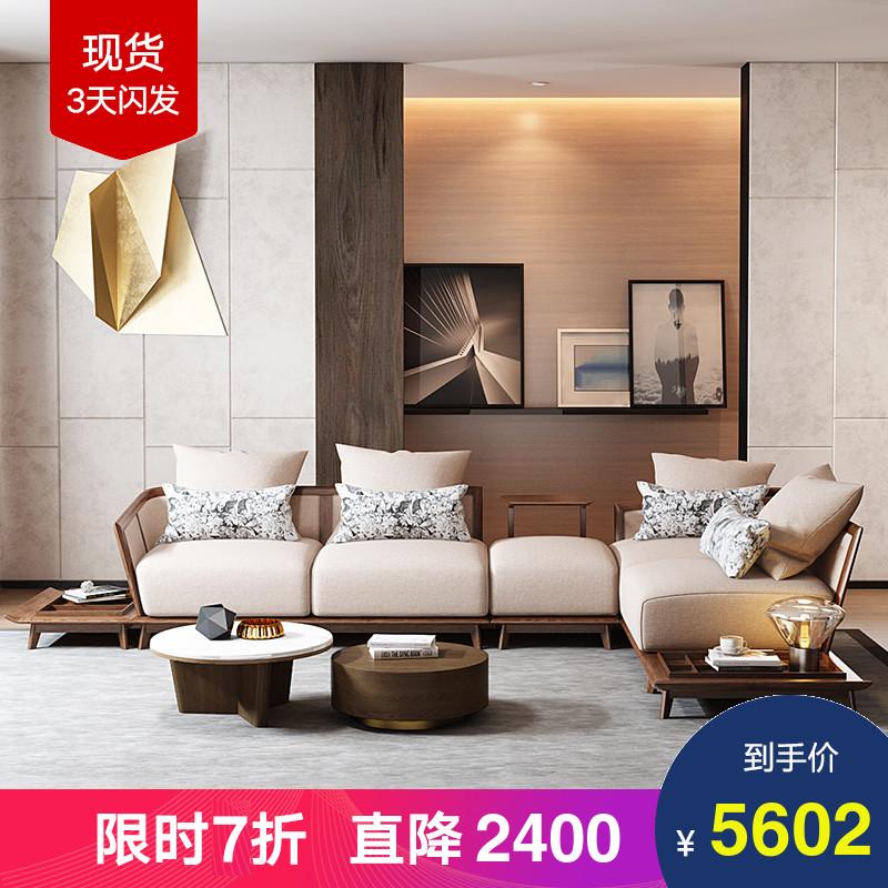 北欧实木沙发组合客厅小户型简约现代木布艺沙发大师设计软包沙发