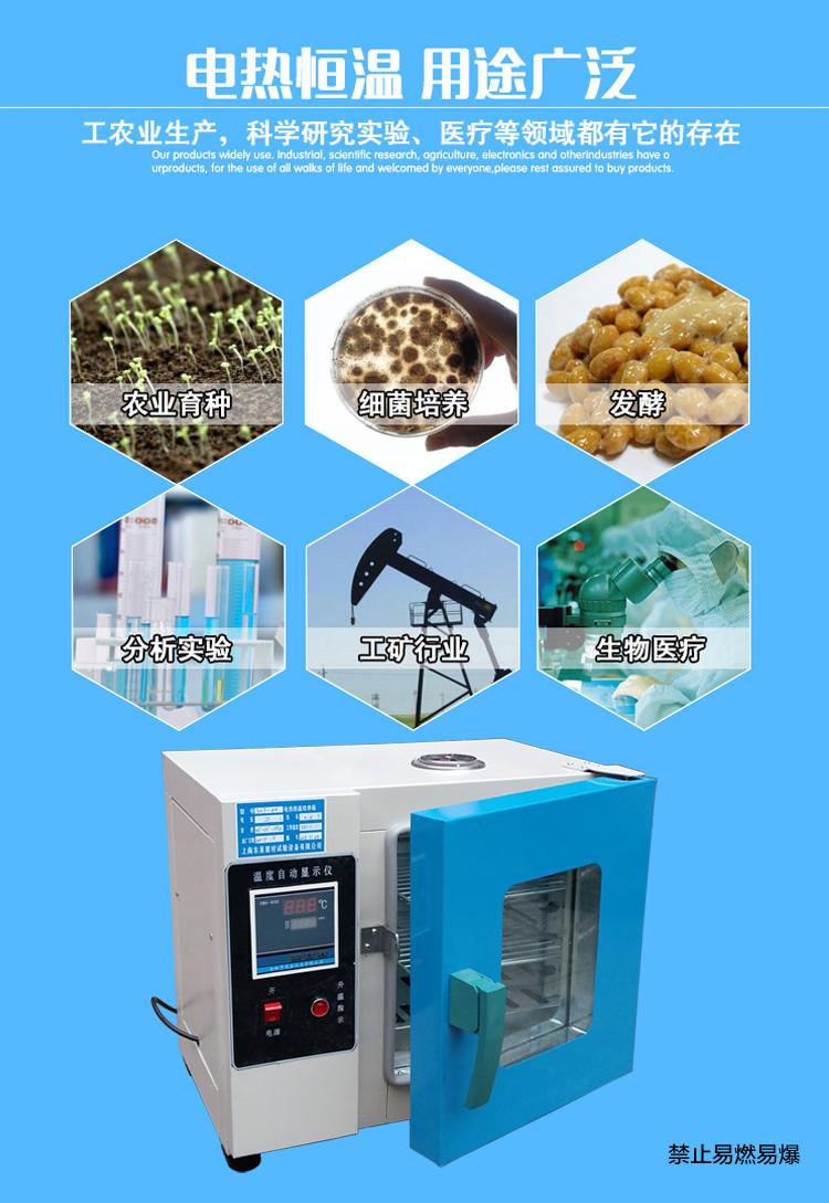 Сушильная камера 303-0а Электрический инкубатор инкубатор для бактерий микробных инкубатор прорастания семян коробка QS сертифицированных