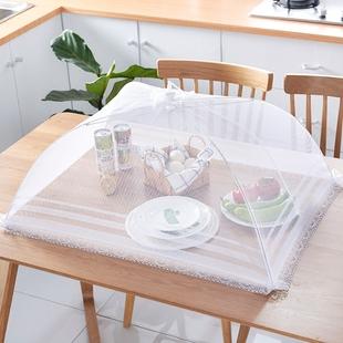 餐桌罩可折叠菜罩防苍蝇饭菜罩家用保温菜罩盖长方形食物罩饭桌罩