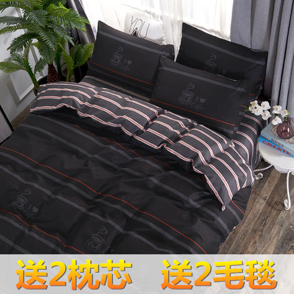Bed Sheet Set skin cotton bedding four sets 1.8m quilt bed single bed 1.5 students 1.2 dormitory three sets 4