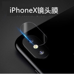 iphoneX lens film tempered film Apple camera protection iphoneX mobile phone accessories HD scratch