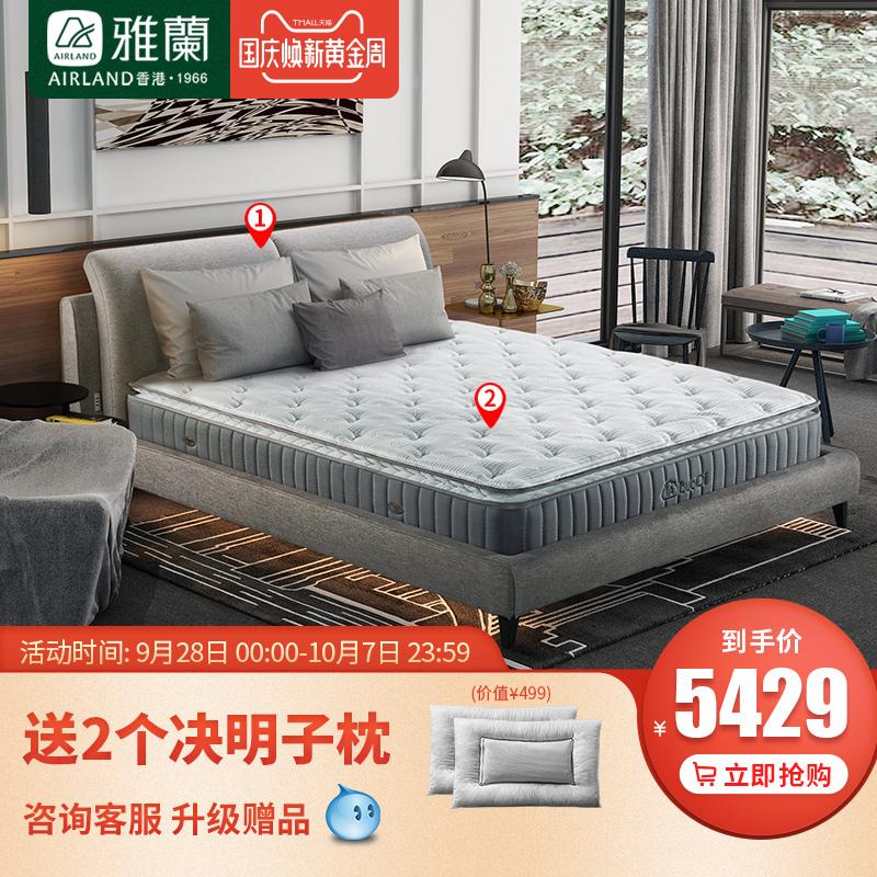 雅兰卧室套餐 1.8m云睡AI乳胶床垫+灵感夜光布艺床现代简约