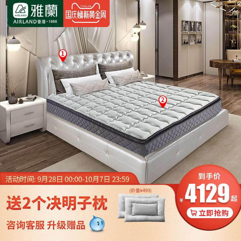 雅兰 真皮床 爱琴海 头层牛皮双人床卧室套餐现代简约床架1.8米