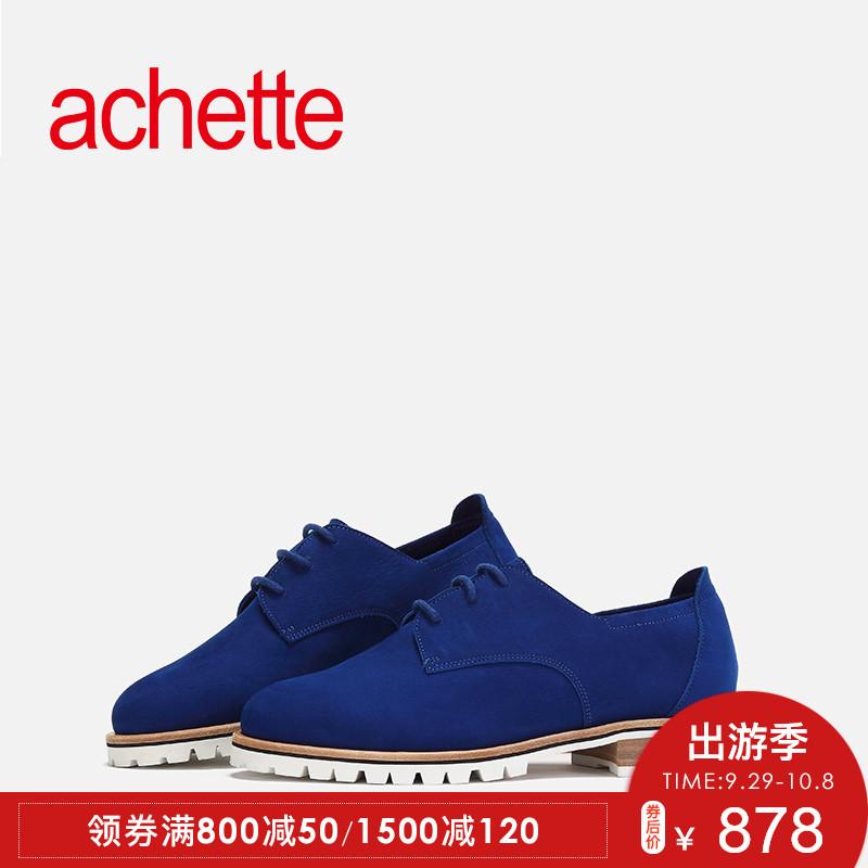 achette雅氏9JT3 秋冬款系带单鞋平底休闲圆头女鞋