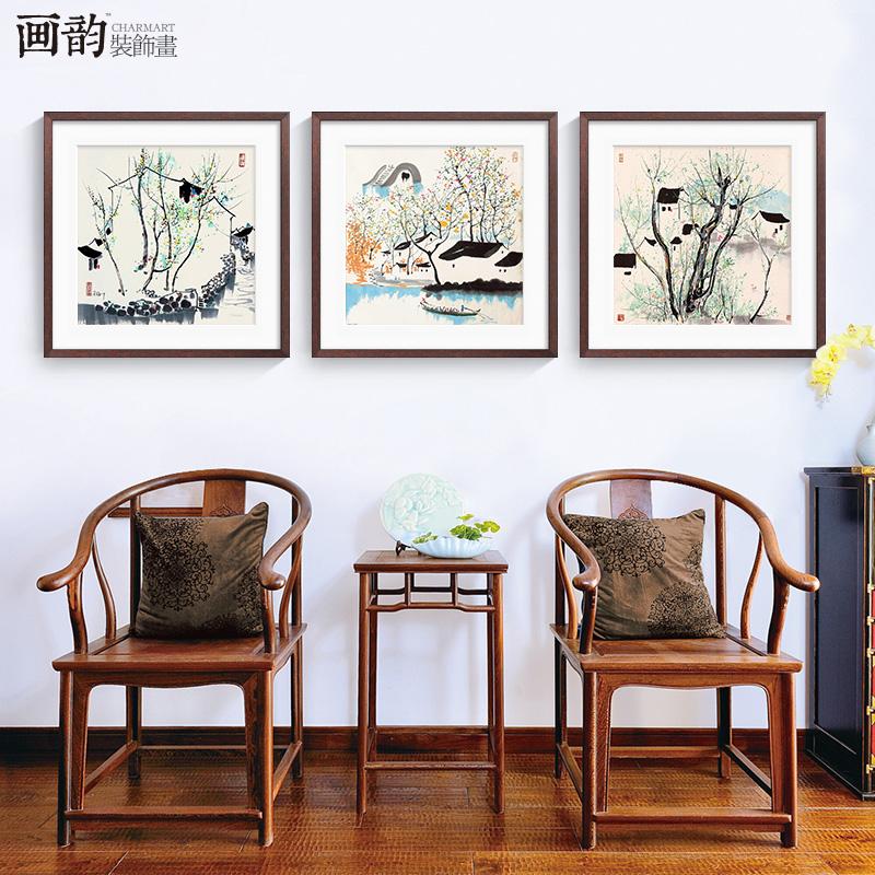 现代简约水墨画餐厅壁画卧室有框挂画客厅装饰画吴冠中国画