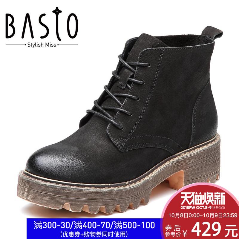 百思图冬季新款商场同款磨砂牛皮系带女短靴英伦马丁靴YMP01DD7