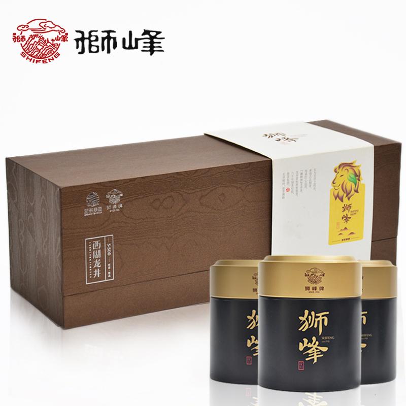 狮峰西湖龙井茶叶明前精品s500礼盒2018新茶上市