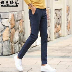 83%棉:男士弹力修身休闲裤