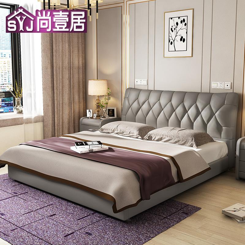 尚壹居现代小户型真皮床储物 双人床1.2 1.8米软床皮艺床送货8009