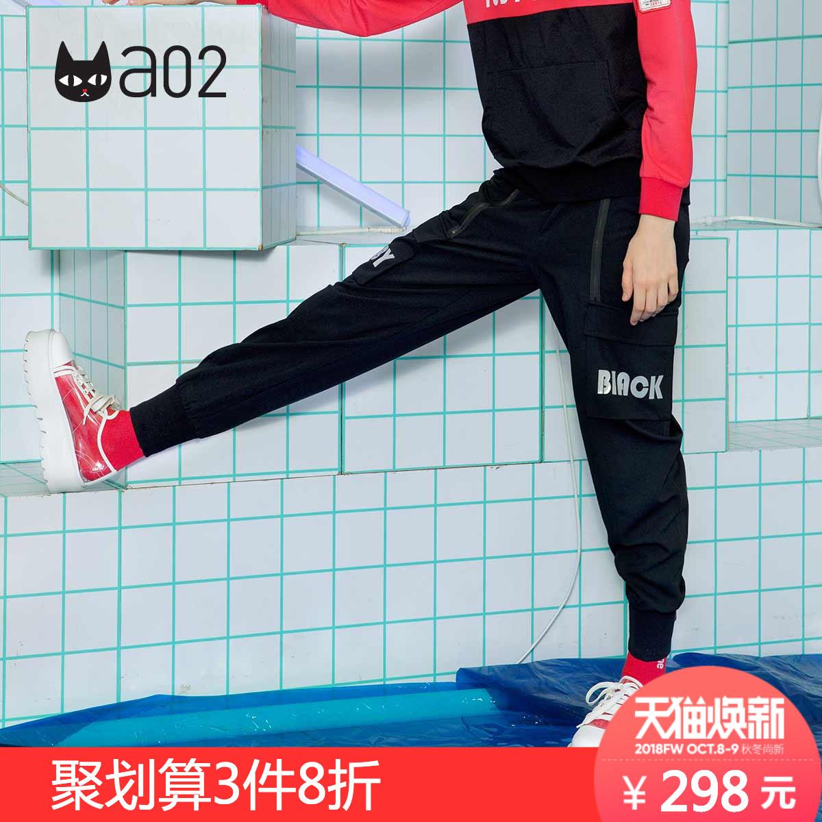 a02新款2018韩版黑色大码裤子束脚宽松休闲运动裤女DTT5A0071PN