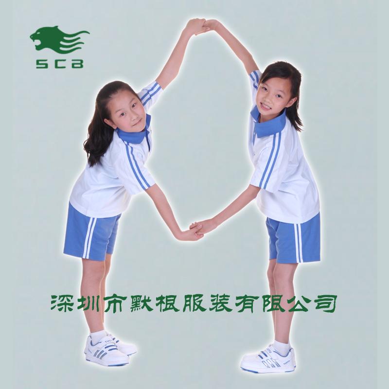 深圳校服 小学生女夏装运动服上衣