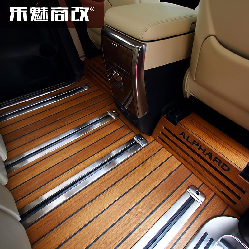 丰田16-17款埃尔法ALPHARD-VELLFIRE专用座椅轨道饰条阿尔法改装