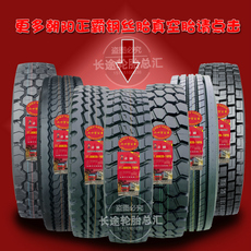 шины High/end Sun fighter 12r22.5/900r20/1000r20/1100r20/1200r20