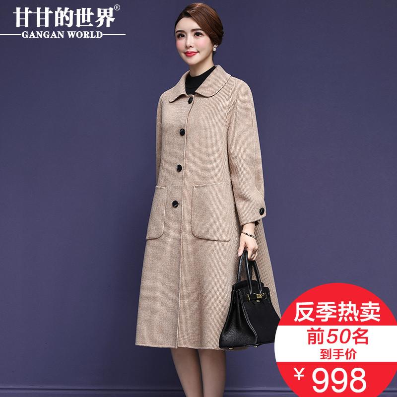 双面羊绒大衣女纯羊毛甘甘的世界女装毛呢外套中长款2018新款冬季