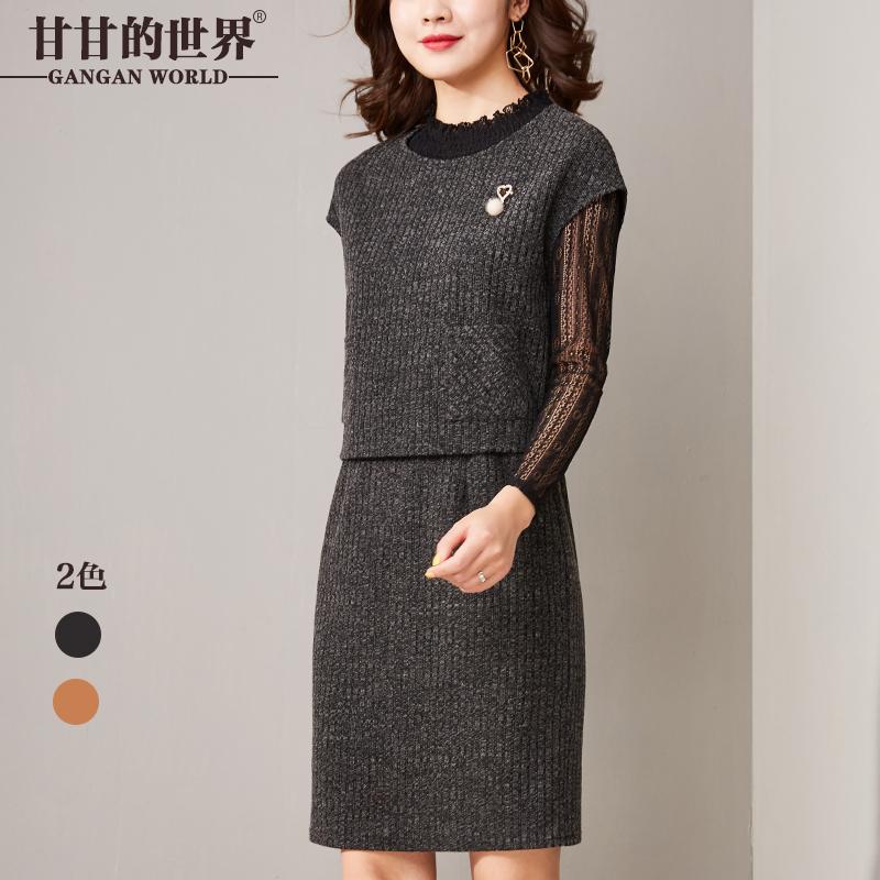 甘甘的世界2018秋装新款韩版蕾丝圆领修身时尚两件套针织套装女