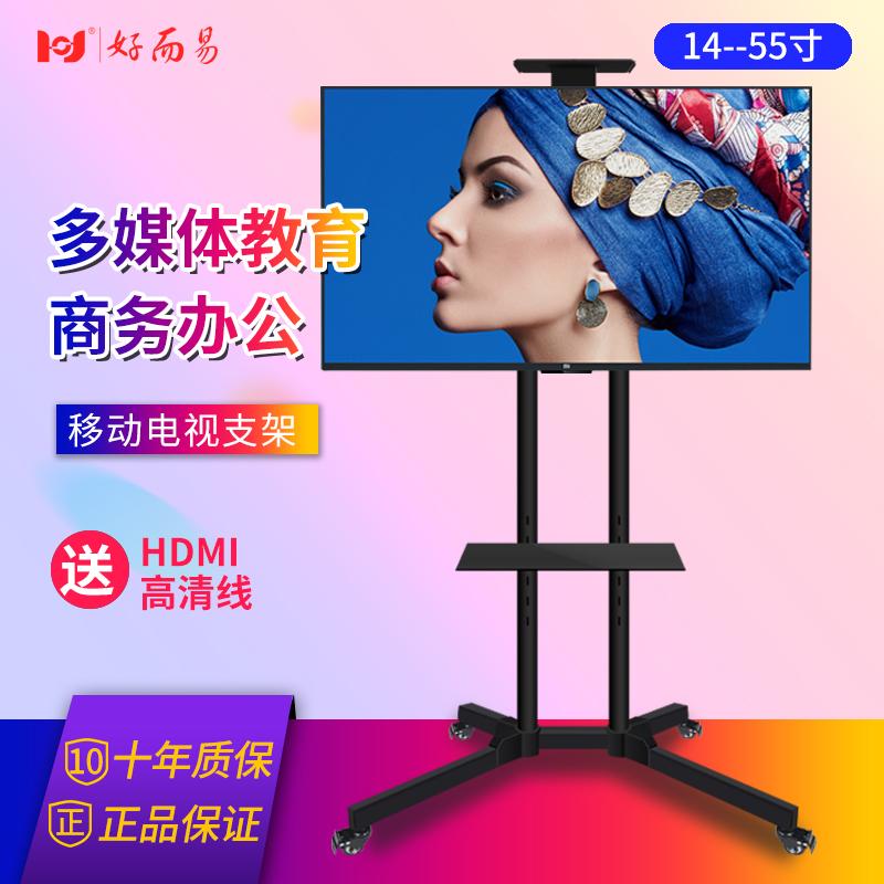 电视架落地通用 乐视电视支架移动式电视机挂架液晶显示器立式架