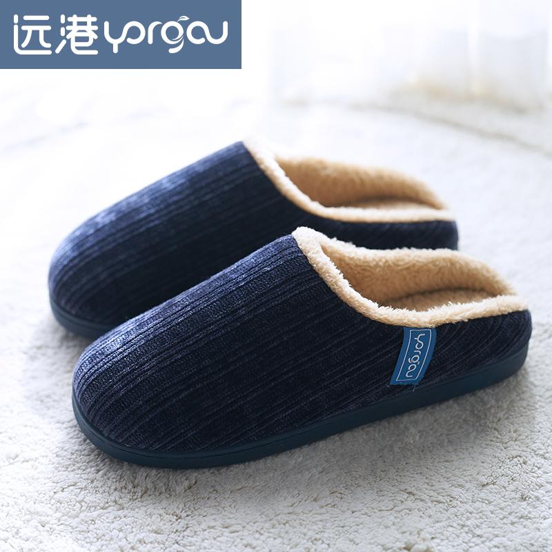 男士家用棉拖鞋冬季室内保暖家居厚底防滑情侣包跟居家毛毛拖鞋男