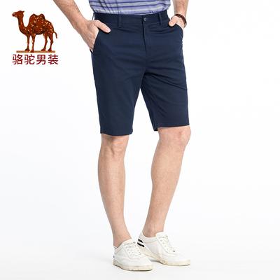 骆驼牌男装 2018夏季新款纯色休闲短裤时尚舒适男裤子小直筒裤