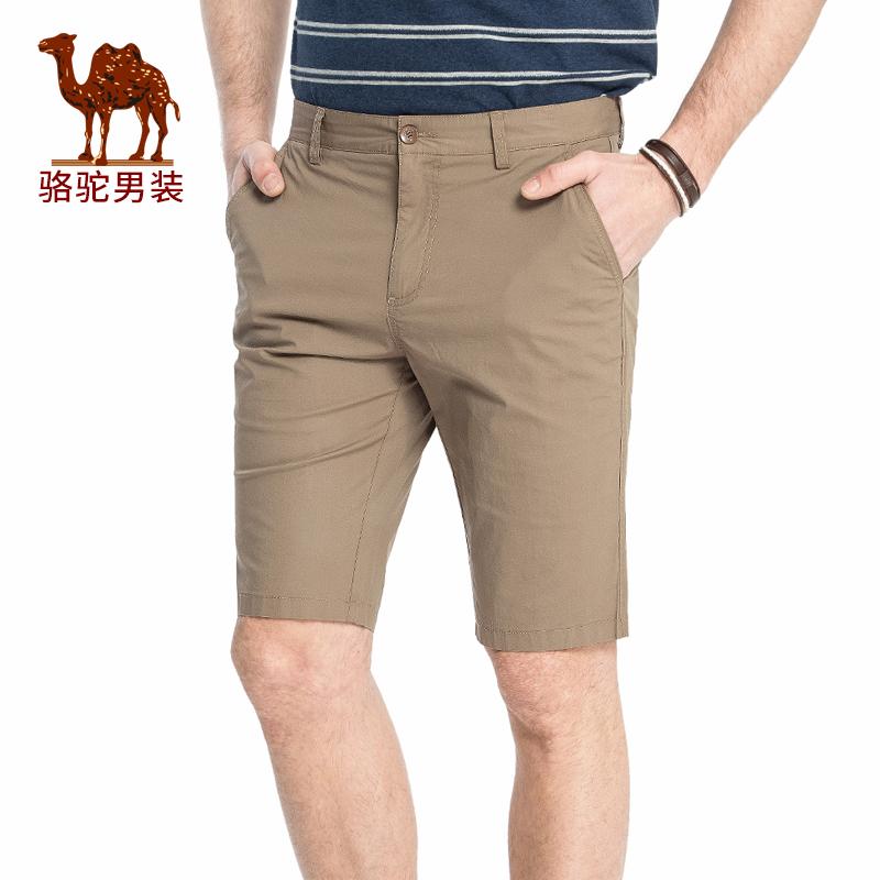 骆驼牌男装 2018夏季新款青年直筒纯色 棉休闲短裤五分裤子