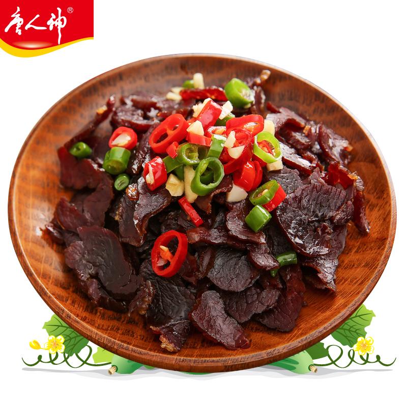 唐人神五香腊牛肉500g 湖南特产烟熏口味湘西风味咸肉腊味牛肉干