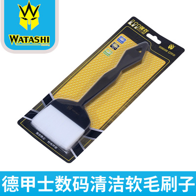 De Jiashi cleaning brush SLR Apple laptop mouse keyboard cleaning accessories digital cleaning products