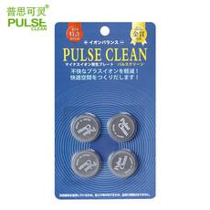 Наклейка на телефон Pulse clean Xpress