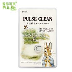 Наклейка на телефон Pulse clean TZ