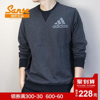 Adidas阿迪达斯男子18年秋冬运动休闲套衫卫衣AI7477 AK0689