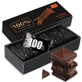 诺梵88%每日纯黑巧克力礼盒装送女友可可脂散装纯脂休闲烘焙零食