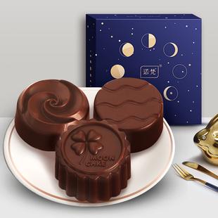 诺梵巧克力月饼礼盒装中秋节送礼多口味广式冰皮月饼礼品散装团购