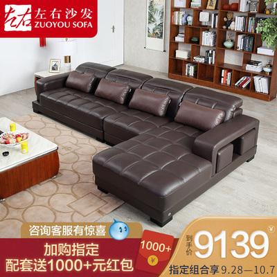 左右现代简约头层真皮沙发客厅组合皮艺沙发贵妃组合整套家具2102