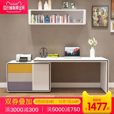 北欧烤漆转角书桌简约现代白色旋转书柜书房电脑桌台式家用写字台