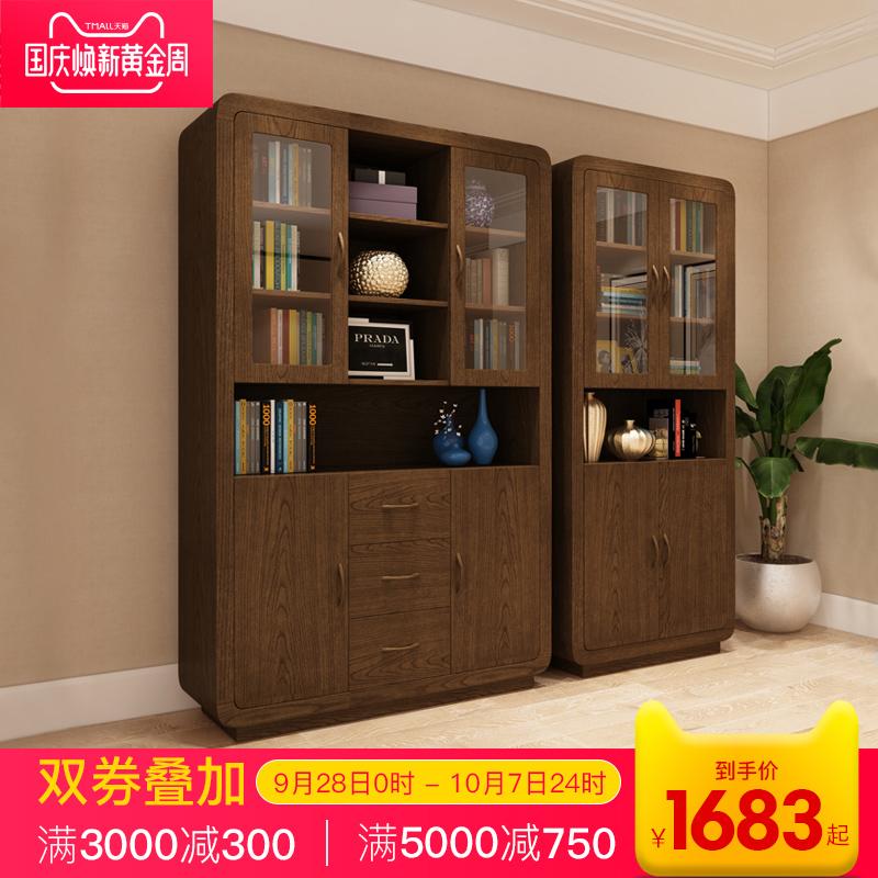 现代简约北欧实木书柜带门三门书橱书柜书架组合储物柜书房柜子