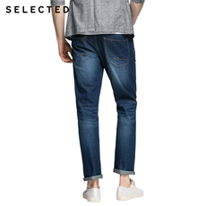 Jeans for men Selected 416232009