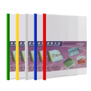 卓联Q310-14 30个装A4透明抽杆夹加厚拉杆夹文件夹塑料档案资料夹商务办公用简历试卷夹收纳夹可定制印刷LOGO