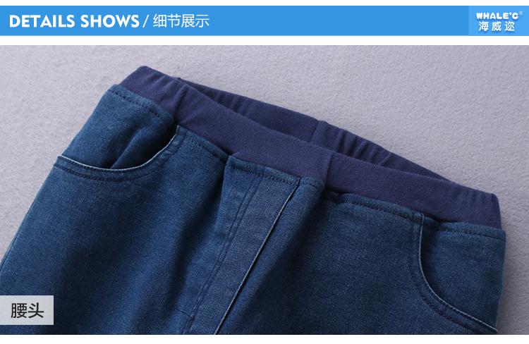 海威迩旗舰店_Whale·C/海威迩品牌产品评情图