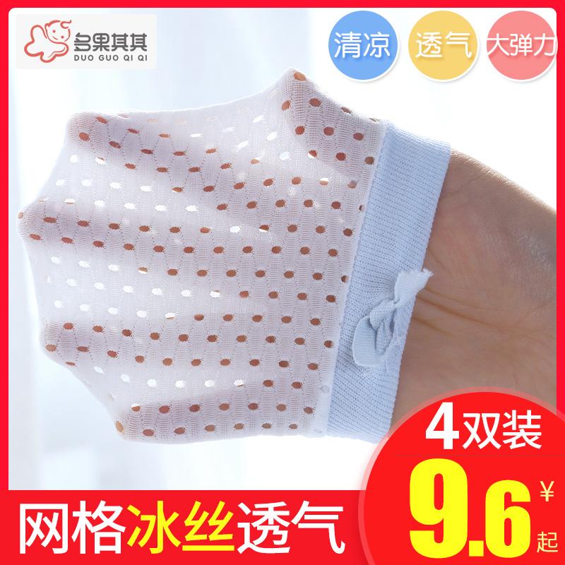 赤ちゃんの手袋を防止新生児の0 - 6ヶ月新生児防顔をつかんで夏の赤ちゃん赤ちゃん手袋薄い手袋,タオバオ代行-代行奈々